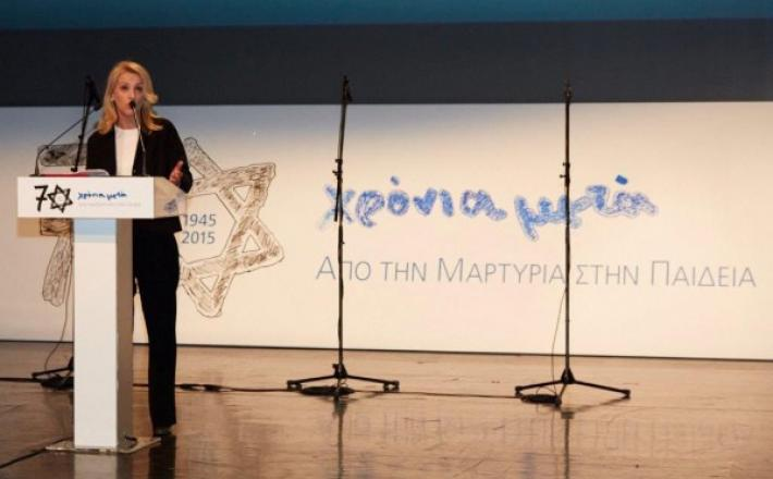 Dourou holds the highest-elected office of any woman in Greece-Photo Rena Dourou Official website