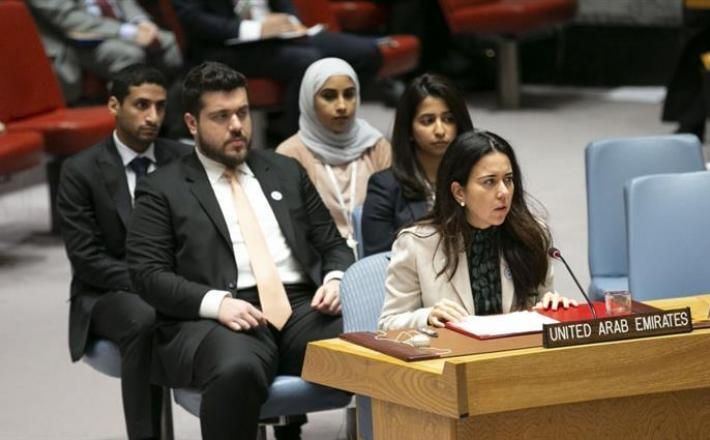 لانا نسيبة تلقي بياناً أمام مجلس الأمن حول المرأة والسلام والأمن