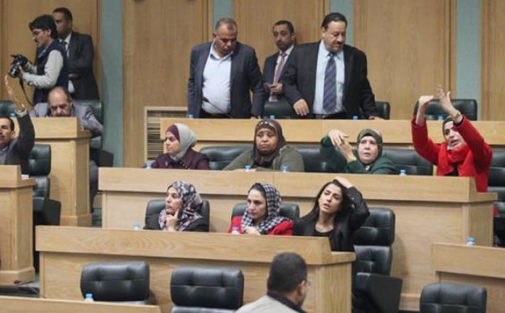 برلمانيات خلال جلسة سابقة لمجلس النواب السابع عشر -(أرشيفية)