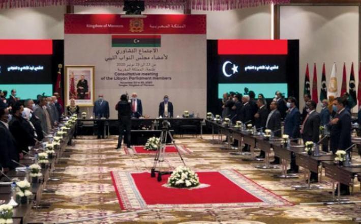 جانب من اجتماع النواب الليبيين في طنجة (الشرق الأوسط)