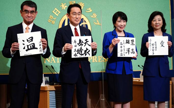 Candidates for the ruling Liberal Democratic Party's presidential election pose with slogans written in kanji prior to a debate at the Japan National Press Club in Tokyo on Saturday. | POOL / VIA REUTERS