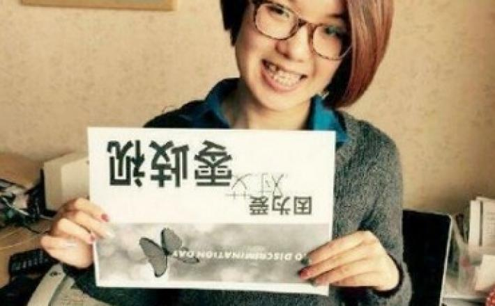 One of the activists, Wei TingTing
