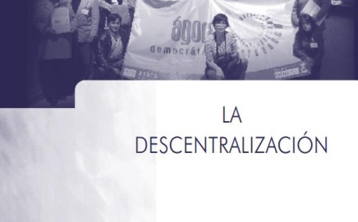 La decentralizacion