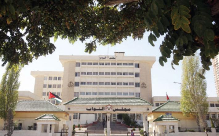 مبنى مجلس النواب بمنطقة العبدلي بعمان -(أرشيفية)
