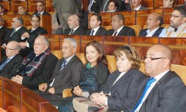 Femmes Marocaines au Parlement