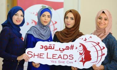 حملة تهدف لتعزيز مشاركة نساء فلسطين في صنع القرار