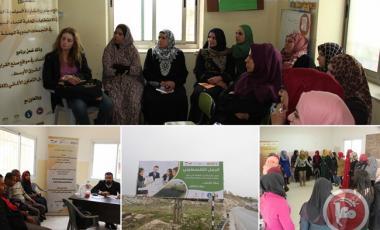 أصدرت مؤسسة أدوار للتغيير الاجتماعي بيانا للعام 2017، حول مشاركة النساء في الانتخابات.