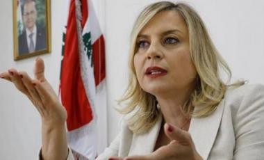 """بيروت - """" وكالة أخبار المرأة """""""