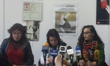 L'association tunisienne des femmes démocrates