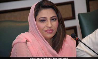 Pakistan MP