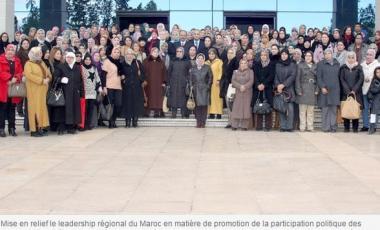Promouvoir le leadership féminin des collectivités territoriales