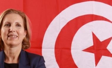 Selma Elloumi Rekik