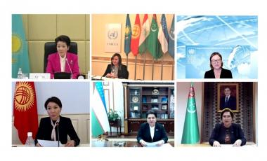 LAUNCH OF THE FIRST WOMEN LEADERS' DIALOGUE IN CENTRAL ASIA