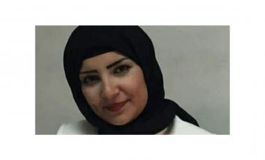 د. رشا أبو شقرة