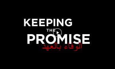 Tunisia keeping the promise