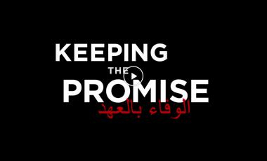 Tunisia keeping the promise