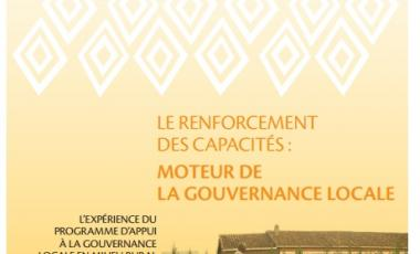 Le renforcement des capacités : moteur de la gouvernance locale