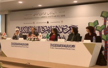 الدكتورة فاديا كيوان المديرة العامة لمنظمة المراة العربية