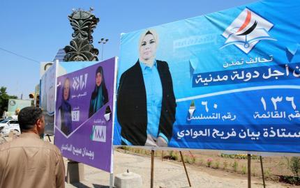 يضمن قانون الانتخابات وجود امرأة بكل دائرة (صباح عرار/فرانس برس)