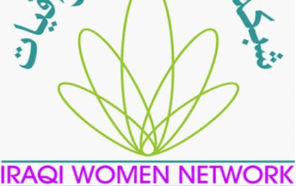 iraqi women network