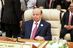 Yemeni President Abdrabbuh Mansur Hadi