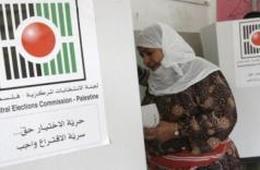 وكالة خبر الفلسطينية للصحافة