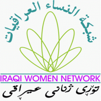 iraqi women network